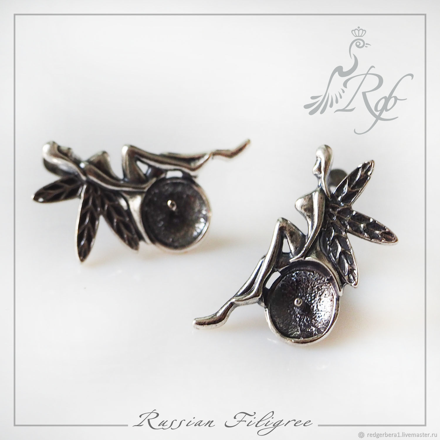 Basis for earrings 'Fairies' (8-12 mm)with silver 925, Russia, Blanks for jewelry, Kostroma,  Фото №1