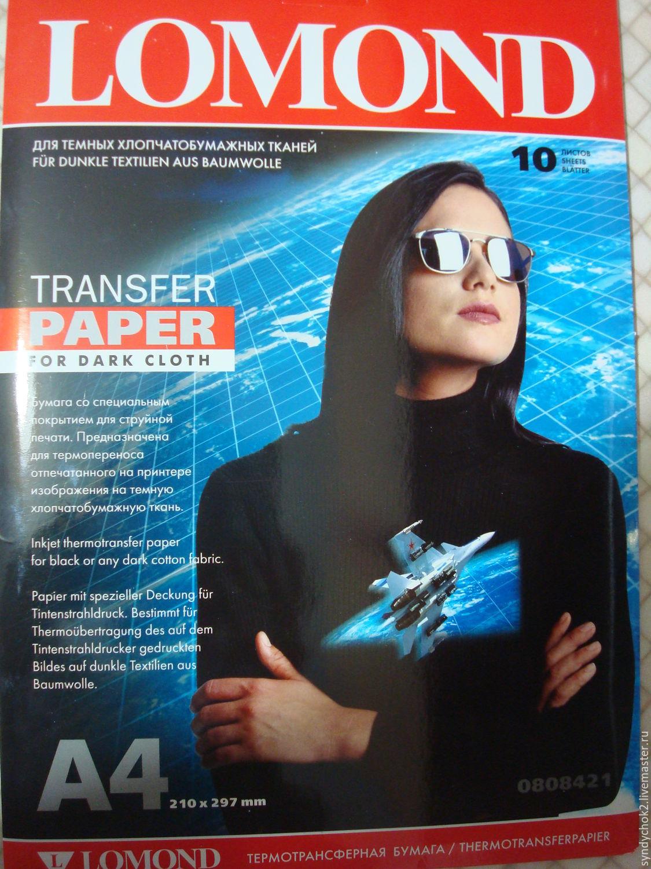 Термотрансферная бумага для струйных принтеров своими руками