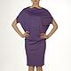 платье фиолетовое, платье сиреневое, платье длиной до колен, платье свободного кроя, платье комфортное, платье удобное, платье на каждый день