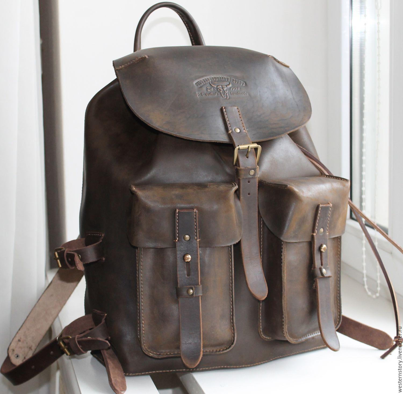Мужской рюкзак из натуральной кожи рюкзак альпинстар