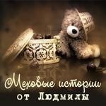 Fluffystory - Ярмарка Мастеров - ручная работа, handmade