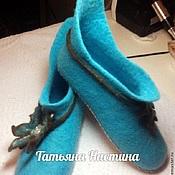 """Обувь ручной работы. Ярмарка Мастеров - ручная работа Тапковаленки """"Бирюза"""". Handmade."""