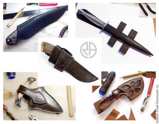 Оружие ручной работы. Ярмарка Мастеров - ручная работа. Купить Ножны для ножей из кожи. Handmade. Ножны