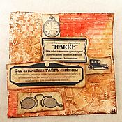 Открытки handmade. Livemaster - original item Men`s handmade card. Handmade.
