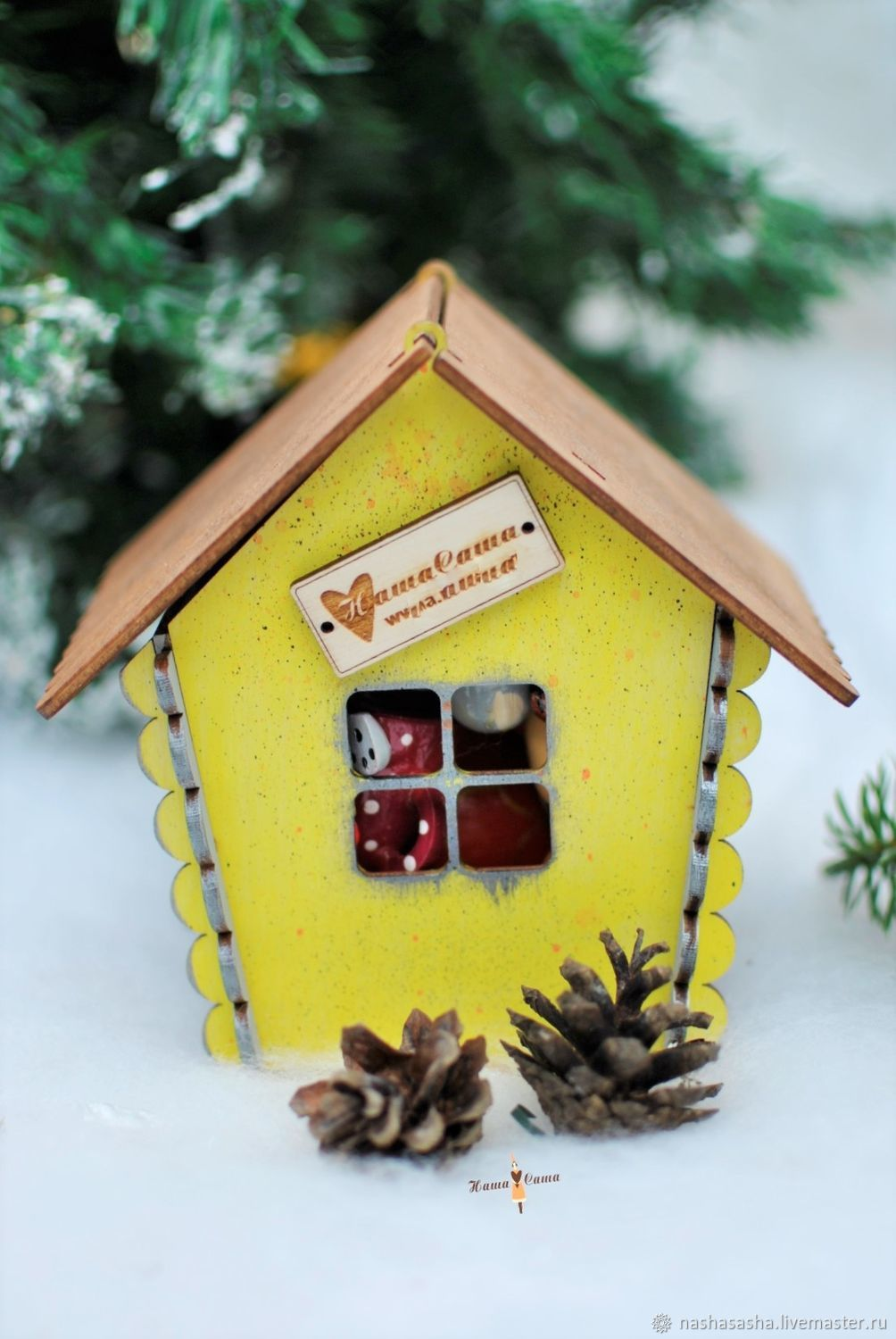 House and home christmas 2019 gift