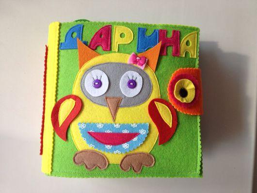 Развивающие игрушки ручной работы. Ярмарка Мастеров - ручная работа. Купить Развивающая книжка из фетра. Handmade. Развивающая книжка, молния
