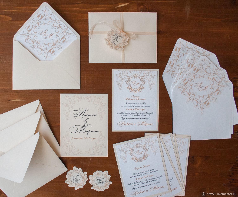 дорогая бумага для приглашений