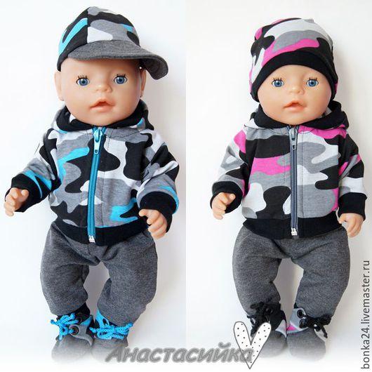 Одежда для кукол ручной работы. Ярмарка Мастеров - ручная работа. Купить Спортивный костюм для Беби Бон Камуфляж. Handmade. Комбинированный
