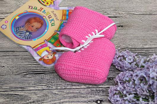 Для новорожденных, ручной работы. Ярмарка Мастеров - ручная работа. Купить Пинетки кеды розовые. Handmade. Однотонный, пинетки детские