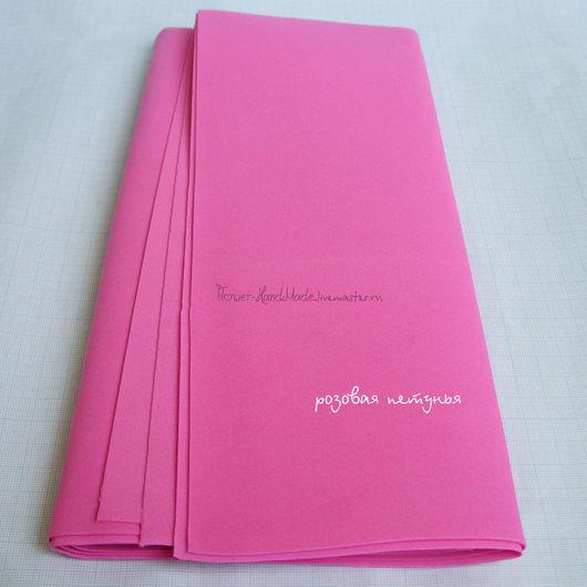 Фоамиран ручной работы. Ярмарка Мастеров - ручная работа. Купить ФК023 Фоамиран корейский, цвет розовая петунья 0,6 мм, 40х60 см, 1 лис. Handmade.