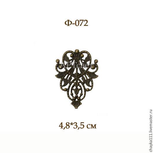 Ф-072 Филигрань античная бронза. Для дополнительного декора ваших творений в различных видах творчества. 4,8*3,5 см Цена 10 руб