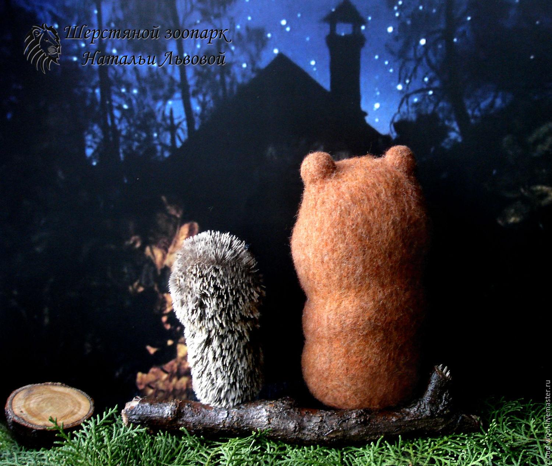 Открытка медведь и ежик, ночи