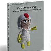 Материалы для творчества handmade. Livemaster - original item Kick Buttowski master class on knitting cartoon hero.. Handmade.