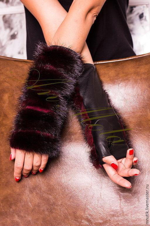 Варежки, митенки, перчатки ручной работы. Ярмарка Мастеров - ручная работа. Купить перчатки -митенки. Handmade. Бордовый, перчатки кожаные