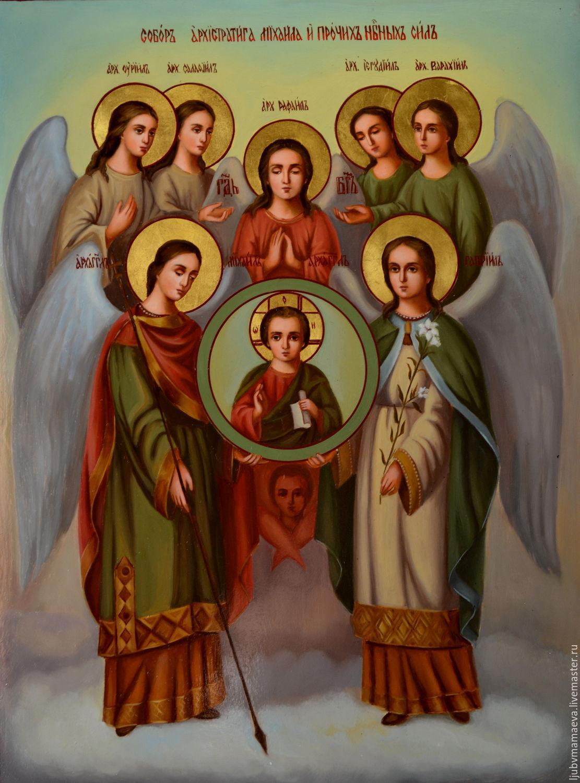 Много ангелов на иконе название фото