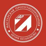 Игорь Полионов - Ярмарка Мастеров - ручная работа, handmade