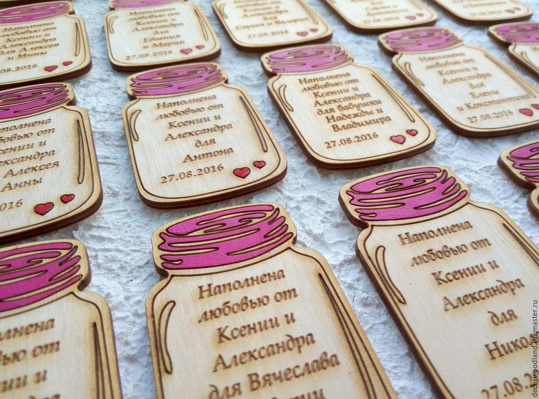 Магниты на свадьбу в подарок гостям