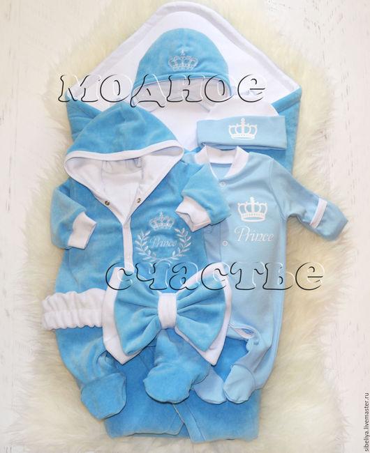 """Для новорожденных, ручной работы. Ярмарка Мастеров - ручная работа. Купить Комплект на выписку """"Принц"""". Handmade. Голубой, на выписку из роддома"""