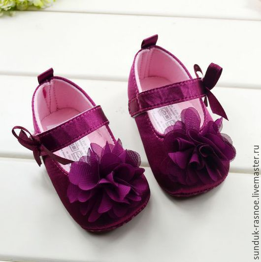 """Куклы и игрушки ручной работы. Ярмарка Мастеров - ручная работа. Купить Туфли для кукол """"Бордо"""". Handmade. Обувь для кукол, цветок"""