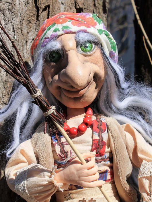 Баба Яга . Ведьма