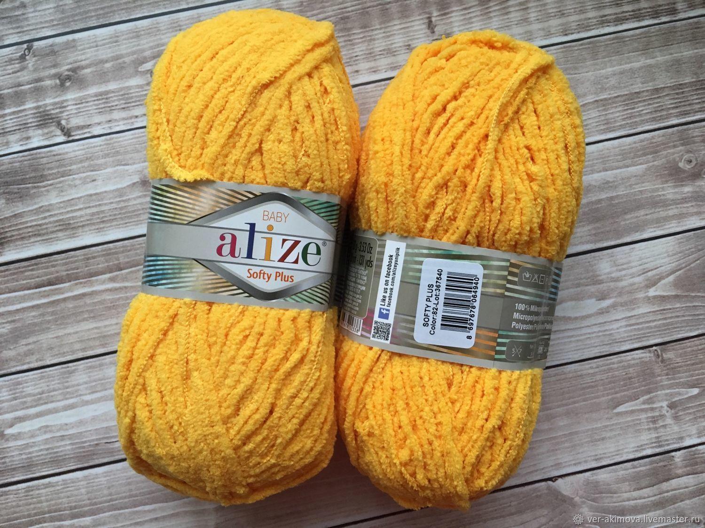 Пряжа Alize Softy plus – купить в интернет-магазине на Ярмарке ... 7183c8d959a