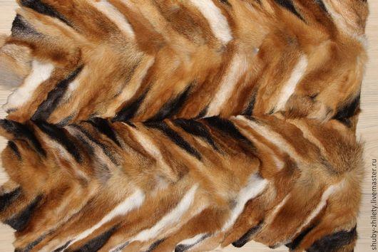Шитье ручной работы. Ярмарка Мастеров - ручная работа. Купить Полотно для пошива одежды из лапок лисы. Handmade. Шкуры лисы
