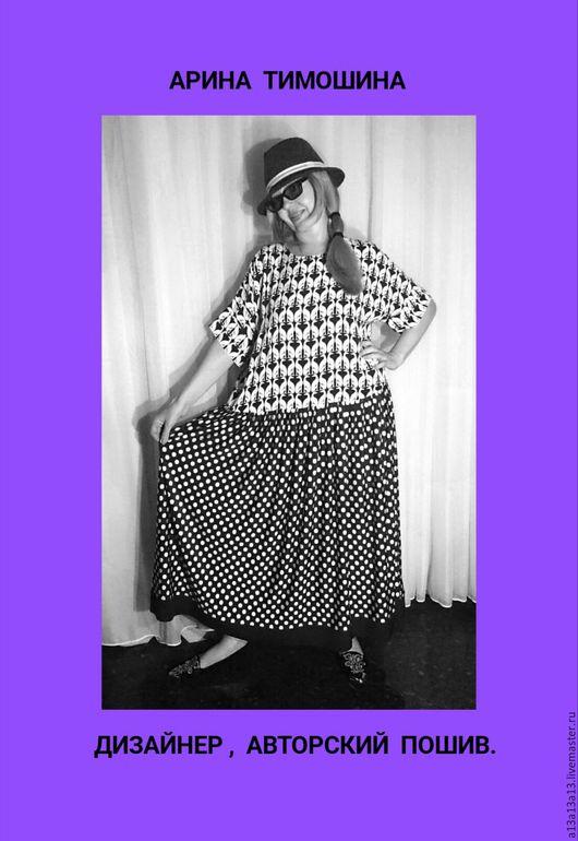 Платья ручной работы. Ярмарка Мастеров - ручная работа. Купить Платье Бохо С-59. Handmade. Чёрно-белый
