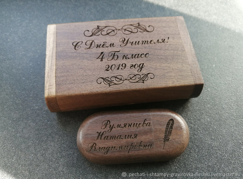 Wooden flash drive with engraving, souvenir, gift, Flash drives, Barnaul,  Фото №1