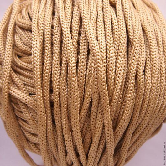 Для украшений ручной работы. Ярмарка Мастеров - ручная работа. Купить Шнур вязаный круглый полиэфирный 5 мм бежевый. Handmade.