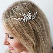 Свадебный салон handmade. Livemaster - original item Wedding hair comb