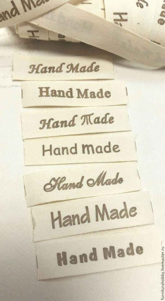 Аппликации, вставки, отделка ручной работы. Ярмарка Мастеров - ручная работа. Купить Лента 1м Бирка Handmade хлопковая 2. Handmade.