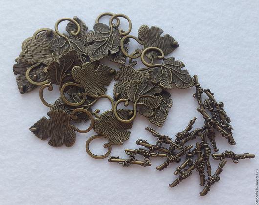 Для украшений ручной работы. Ярмарка Мастеров - ручная работа. Купить Замок тогл виноградные листья (цвет серебро, бронза). Handmade.