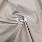 Материалы для творчества handmade. Livemaster - original item Rainwear fabric beige Italy. Handmade.