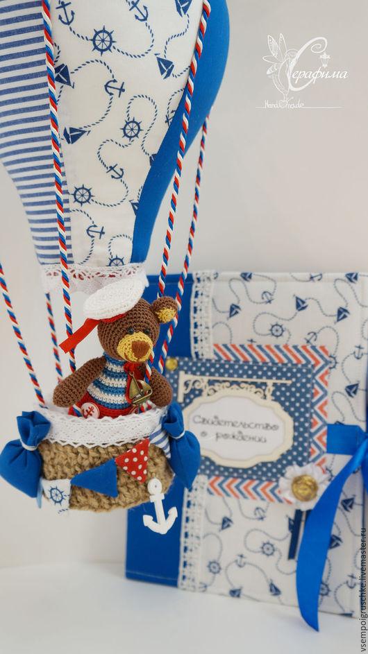 Подарки для новорожденных, ручной работы. Ярмарка Мастеров - ручная работа. Купить Интерьерная игрушка: текстильный воздушный шар.. Handmade. Комбинированный