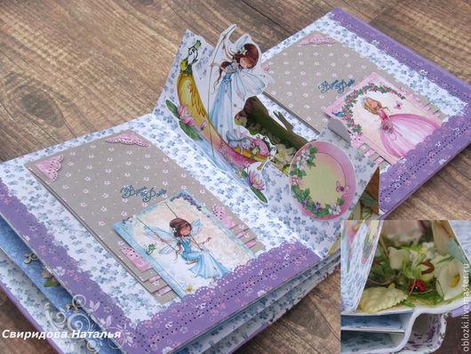 Фотоальбомы ручной работы. Ярмарка Мастеров - ручная работа. Купить Интерактивный фотоальбом для девочки принцессы. Handmade. Сиреневый, лиловый фотоальбом