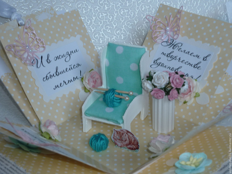 Купить Открытка- коробка с днем рождения Сиренево-желтая 44