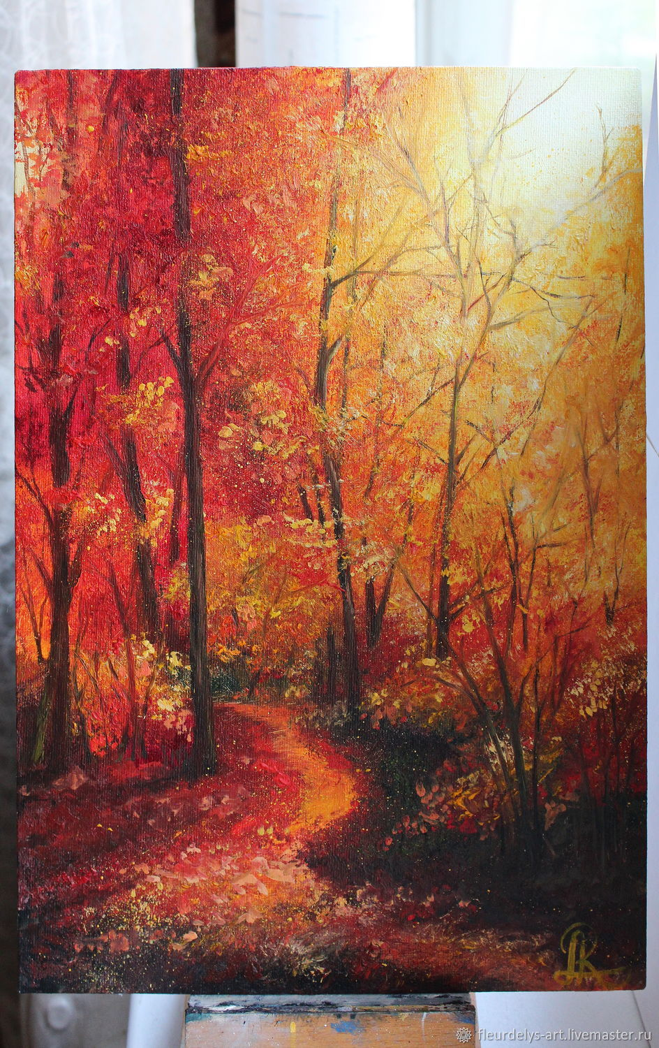 Bright autumn forest. Oil painting 30/40, Pictures, Armavir,  Фото №1