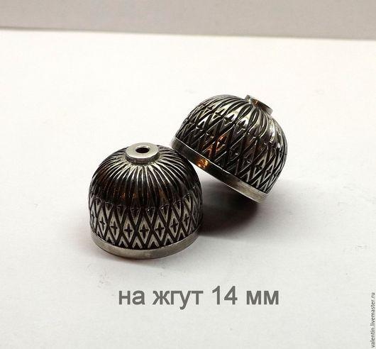 Для украшений ручной работы. Ярмарка Мастеров - ручная работа. Купить Концевик (колпачок), серебро 925, на жгут 14 мм. Handmade.