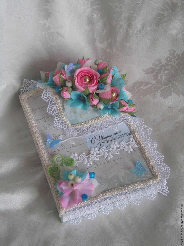 Екатерина, коробка из под конфет открытка