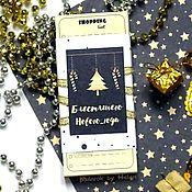 """Новогодние сувениры ручной работы. Ярмарка Мастеров - ручная работа Блок для записей """"Shopping list"""". Handmade."""