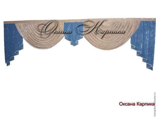 Красивый ламбрекен классического стиля, состоит из двух видов ткани синего и `кофейного` цветов. Прекрасно будет смотреться на Вашей тюли в гостиной, спальне,столовой.