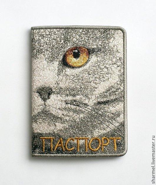 """Вышитая обложка на паспорт """"Желтоглазый кот"""" . Полезные вещицы от Шармель-ки."""