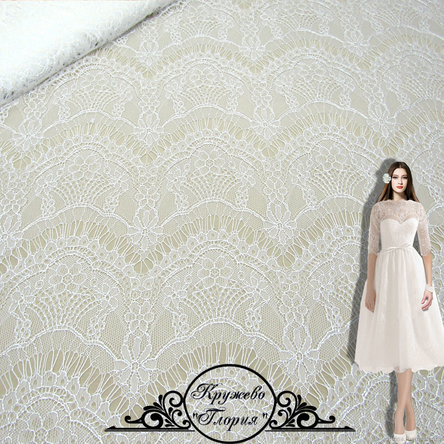 Sewing handmade. Livemaster - handmade. Buy Lace.Lace, skirt, clothing, fabric for sewing