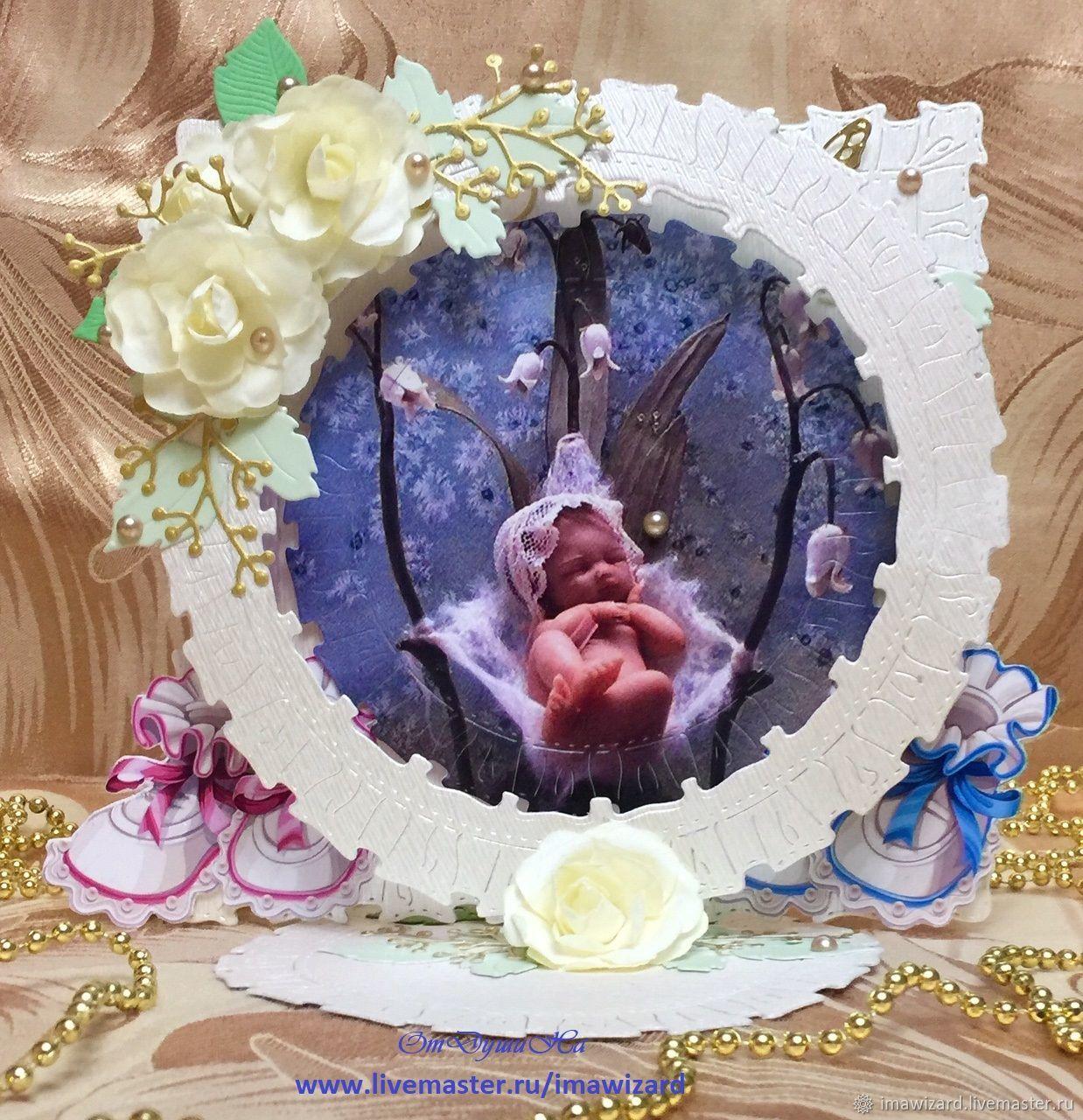Открытка на день рождения, крещение, годовщину, юбилей ручной работы, Открытки, Тюмень,  Фото №1