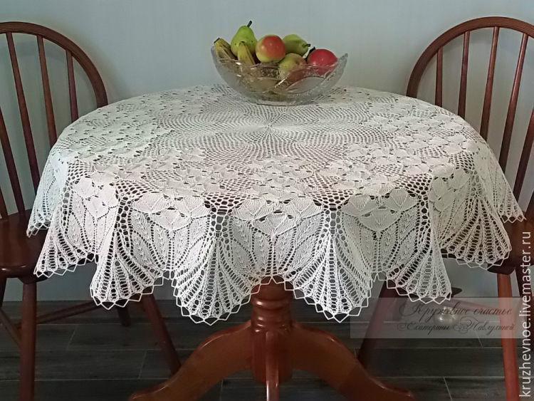 Tablecloth ' Orchid', Tablecloths, Vologda,  Фото №1