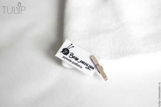 Упаковка ручной работы. Ярмарка Мастеров - ручная работа. Купить Этикетка, бирка, нашивка из фетра с логотипом индивидуальный дизайн. Handmade.