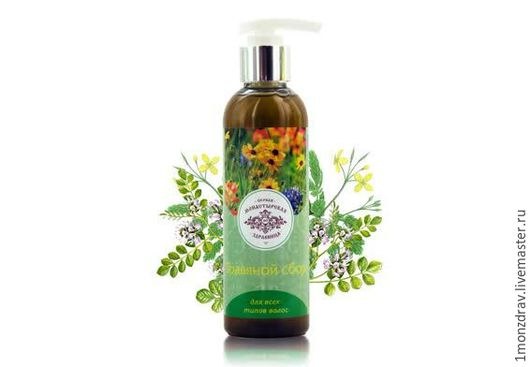 Лечебные травы, входящие в состав шампуня, способствуют росту и укреплению волос, предотвращают их выпадение, усиливают природную силу и красоту волос.
