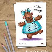 Открытки handmade. Livemaster - original item Postcard for postcrossing with bear