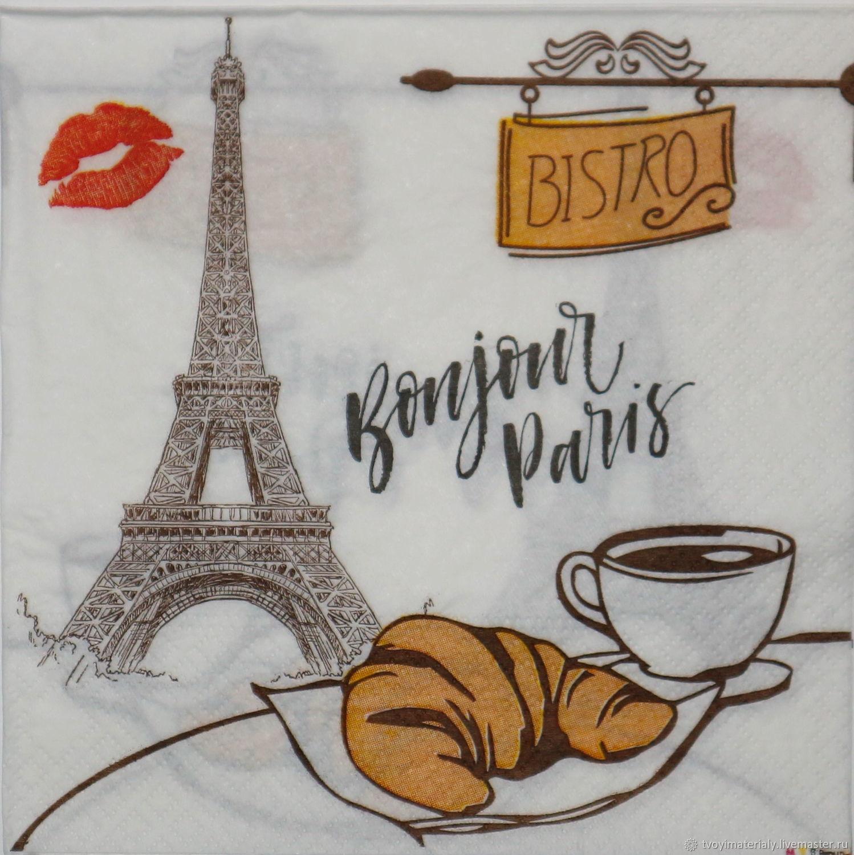 трех картинки для декупажа кофе в париже опять же, зачастую