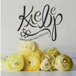 KleverFlowers - Ярмарка Мастеров - ручная работа, handmade